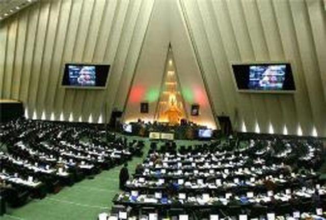 نمایندگان با رسیدگی یک فوریتی به قانون تجمیع عوارض و برقراری مالیات موافقت کرد