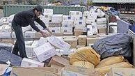 جریمه ۱۲.۶ میلیاردی قاچاقچی کالا