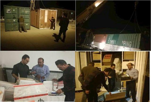 توقیف تجهیزات و ملزومات پزشکی جاسازی شده در پایانه مرزی مهران
