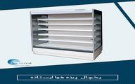 فروش انواع یخچال پرده هوا، فریزر صندوقی و شیر سرد کن صنعتی