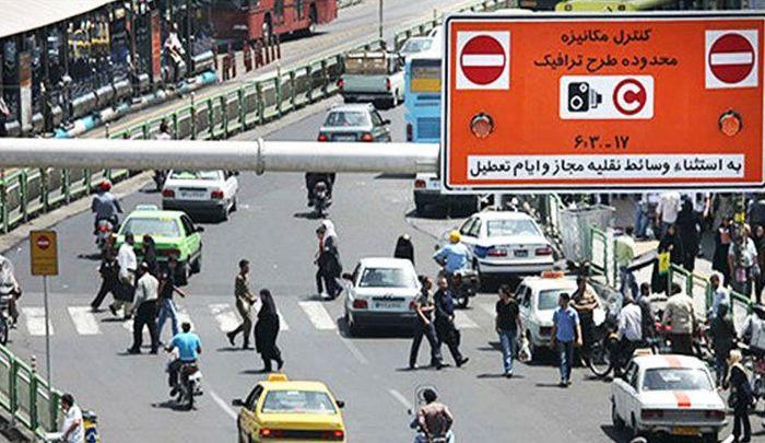 بازگشت طرح ترافیک و طرح کاهش آلودگی هوا به حالت عادی