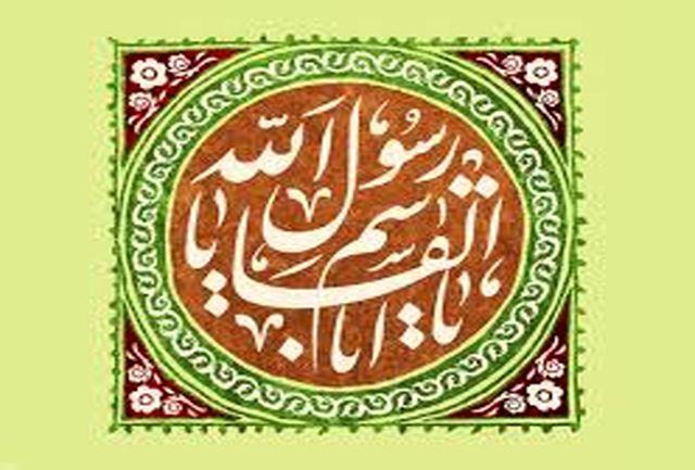تلاوت آیات محمدی قران کریم در پویش «محمد، شمع چراغ آفرینش»/ببینید