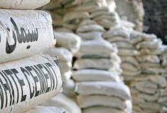 28 پرونده برای متخلفان بازار سیمان در هرمزگان