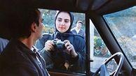 بررسی عوامل موفقیت فیلمهای ایرانی در جشنوارههای جهانی