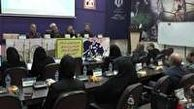 برگزاری مجمع عمومی هیات نابینایان و کم بینایان در سمنان