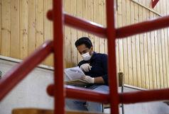 تعداد داوطلبان مبتلا به کرونا در کنکور ۹۹ مشخص شد
