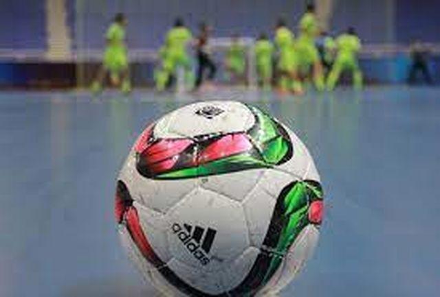 تیم ملی برابر برزیل و پرتغال!