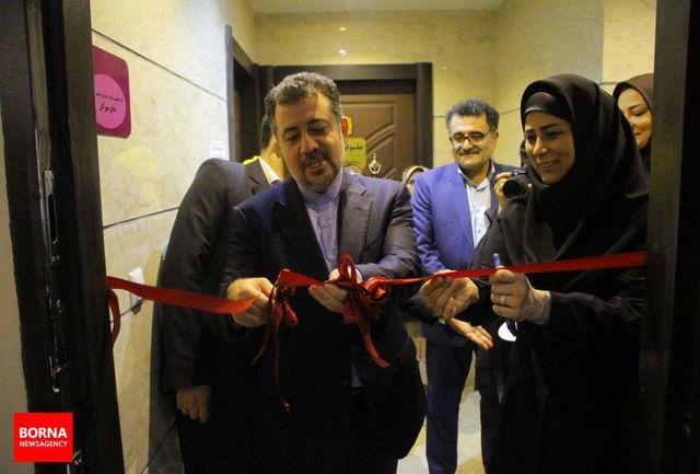 """افتتاح مرکز تخصصی مشاوره ازدواج و تحکیم خانواده """" ندای مهرگان """""""
