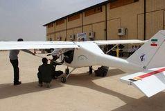 سقوط هواپیمای فوق سبک در کاشمر / دو نفر جان باختند