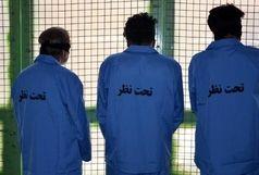 دستگیری باند سارقان منزل چابهار در استان تهران