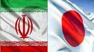 نشان امپراطور ژاپن به سفیر ایران اهداء شد