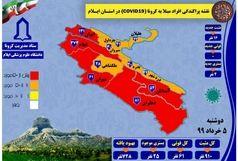 شناسایی ۱۶ مورد جدید مبتلا به کرونا ویروس در استان ایلام