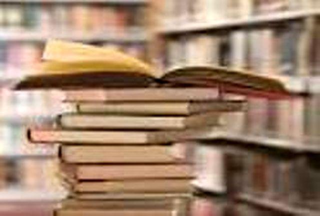 برای اولین بار در کشور : رونمایی از 5 دانشنمه فرهنگی در استان