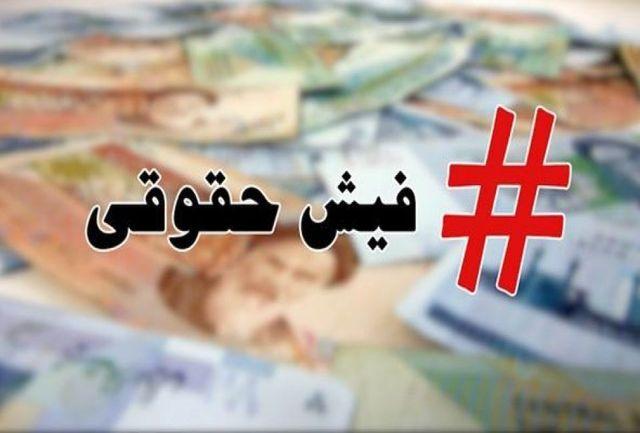 وقتی «محمود احمدینژاد» از برخی جلسات مجمع غیب میشود!/ انتقاد از کارتون آقامحمدتقیخان/ زنگنه علیه کیهان طوفان به پا کرد/  حقوق ۱۹ میلیون تومانی آری یا خیر؟