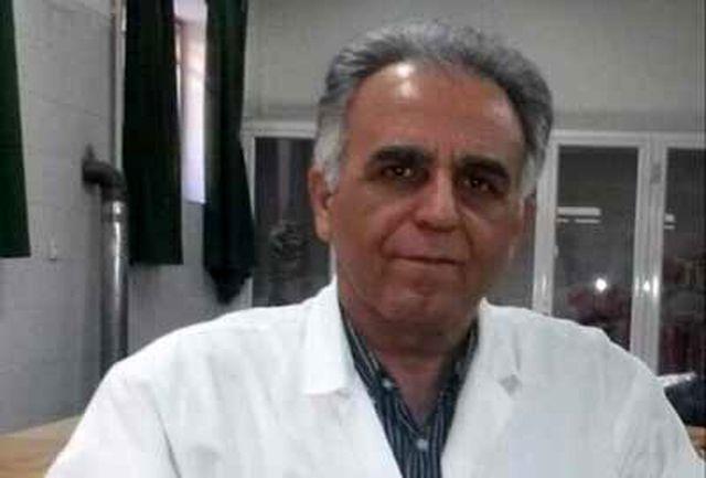 استاد علوم پزشکی بر اثر کرونا درگذشت