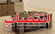 مدیرکل جدید بانوان استانداری سیستان و بلوچستان معرفی شد