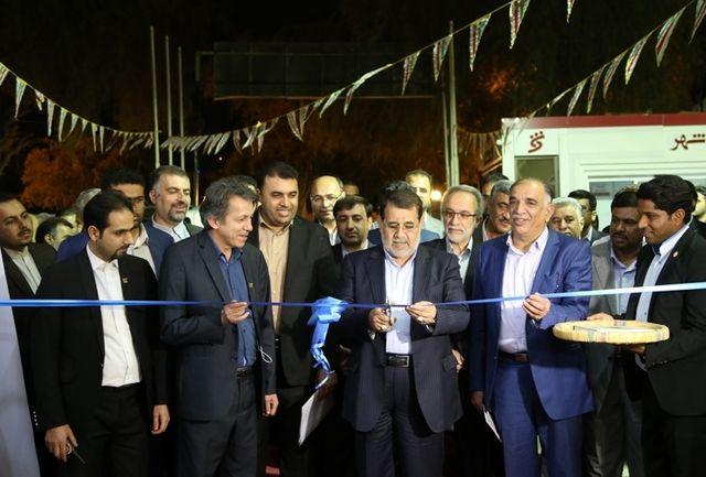 نمایشگاه صنایع معدنی و متالوژی در بندرعباس افتتاح شد