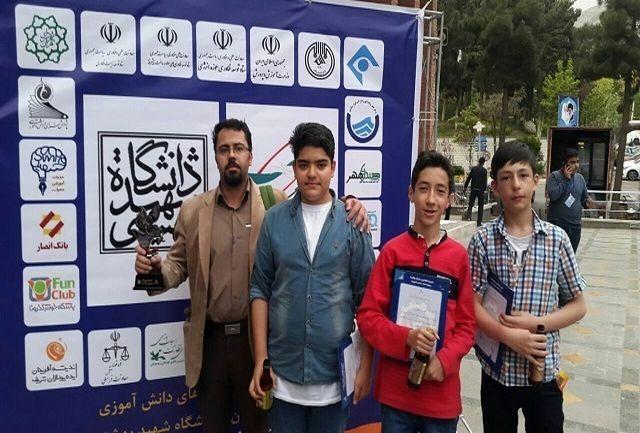 کسب مقام اول در مسابقات کشوری تبیان توسط دانش آموزان بجنورد