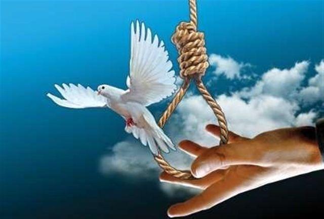 جوان اعدامی در کهگیلویه و بویراحمد از دار مجازات رهایی یافت