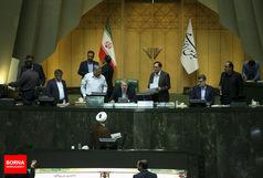 ایران در مورد ادامه همکاری با آژانس تصمیم جدی میگیرد