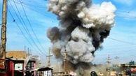 انفجار در افغانستان ۳ کشته و ۲۰ زخمی برجای گذاشت