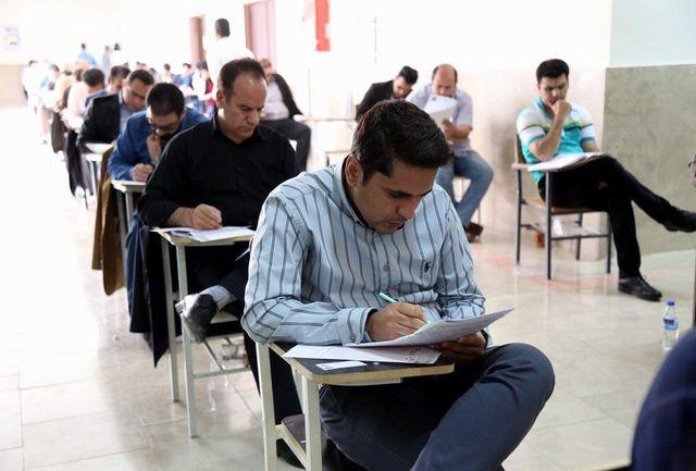 آزمون استخدامی وزارت کشور ۹ آبان برگزار میشود