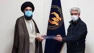 امضاءتفاهمنامه همکاری کمیته امداد منطقه 1 و تبلیغات اسلامی یاسوج