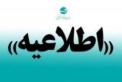 ناپایداری های جوی روزهای 25 تا 30 آبان در استان هرمزگان