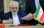 تحریم وزیر خارجه ایران، مکر و حیله جدید آمریکا