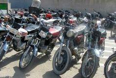ترخیص ۲۵۰ دستگاه موتورسیکلت رسوبی از پارکینگهای ایلام