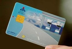 مهلت ثبتنام کارت سوخت المثنی تمدید شد