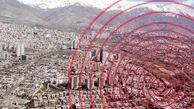 آماده باش شهرستانهای قوچان، کلات و درگز بعد از وقوع زلزله/ خسارت خاصی وارد نشده است