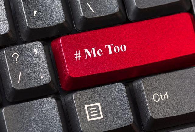 «me too»؛ جنبشی که در حال لوث شدن است/ صدای خاموش شده را رها کنید اما بدون غرض ورزی