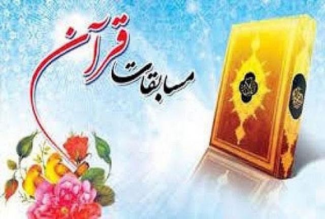 معرفی رتبه های برتر بخش خواهران مسابقات استانی قرآن کریم گیلان