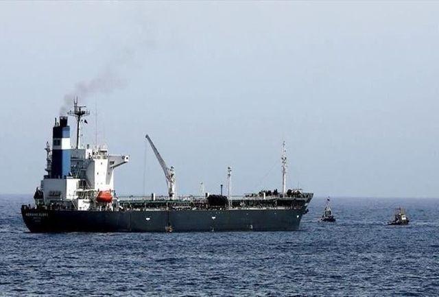 کشتی حامل سوخت یمن توقیف شد