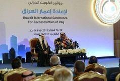 ناکامی عراق در جذب کمکهای بلاعوض