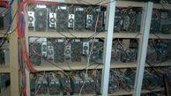 کشف 72 دستگاه استخراج ارز دیجیتال در صومعهسرا