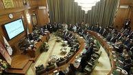 نامه طرح تشکیل کمیته حقیقت یاب با  دو فوریت به حد نصاب رسید