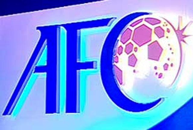 AFC: ایران نامزد میزبانی جام ملتهای آسیا شد
