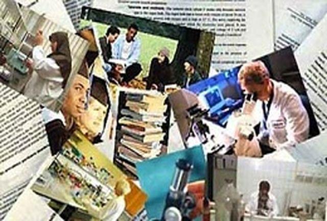 15 دانشگاه ایرانی در تازهترین فهرست رتبه بندی لایدن قرار گرفتند