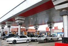 اکثر جایگاههای سوخت در استان قزوین فعال است/ مردم نگران نباشند