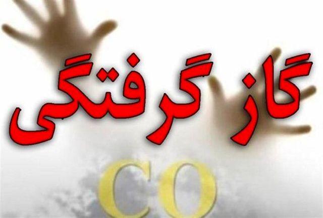 پدر و دختر اصفهانی در کام مرگ خاموش