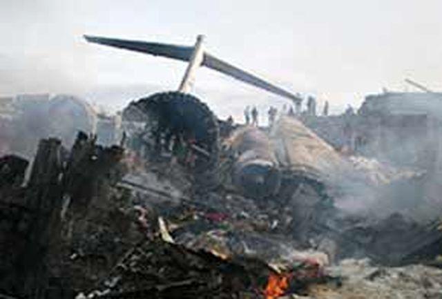 یک هواپیمای مسافربری روسیه دچار سانحه شد