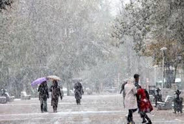 بارش برف و باران همراه با کاهش دما استان را فرا خواهد گرفت