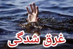 فوت ۲نفر به علت غرق شدگی در رودخانههای شهرستان بویراحمد