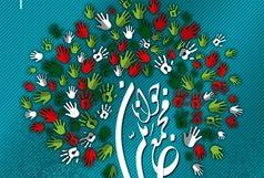 معرفی کاندیداهای انتخابات هیئت رئیسه مجمع ملی سمنهای جوانان (بخش اول)