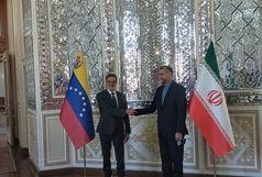 وزرای خارجه ایران و ونزوئلا دیدار و گفت و گو کردند