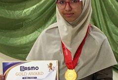دانش آموز هرمزگانی طلای مسابقات ریاضی آسیا را کسب کرد