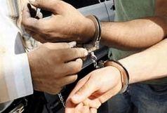 دستگیری عامل تیراندازی منجر به وقوع قتل در مجلس عروسی