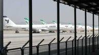 فرودگاه خوی به مرز هوایی بین المللی تبدیل شود
